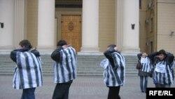 Акцыя ў Дзень правоў чалавека ў Менску ў 2008 годзе (архіўнае фота)