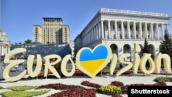 The official logo for this year's Eurovision Song Contest on Kyiv's Independence Square, where the Euromaidan protests began in 2013.