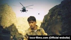 """Постер од филмот """"Оставање на Авганистан"""" режиран од Павел Лунгин"""