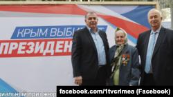 Avropa İttifaqı Krımda Rusiya prezidenti seçkisinin keçirilməsini qanunsuz sayır