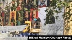 Баннер на гимназии имени Дягилева в Перми