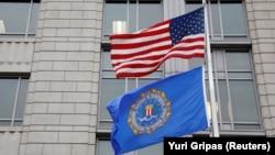 Zastava FBI Vašingtona i SAD