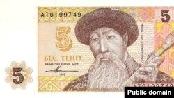 Халық композиторы, күйші Құрманғазы бейнеленген теңге банкноты