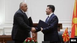 Архивска фотографија-Премиерите на Македонија и на Бугарија го потпишаа договорот за добрососедство,01.02.2017