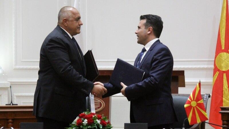 Стапи во сила договорот за пријателство со Бугарија  Борисов вети конструктивност