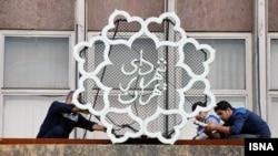دیدگاهها- شهردار آینده تهران با چه مشکلاتی روبهروست؟