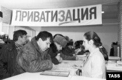 Московский межрегиональный аукцион по продаже акций госпредприятий