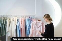 Магазин Катерини Бойко наразі зачинений, усі продажі відбуваються через онлайн