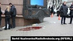 Denis Voronenkovnıñ öldürülgen yeri. Kyiv, 23 mart 2017 senesi