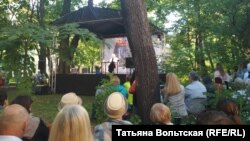 Шереметевский сад