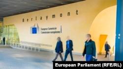 Selia e Komisionit Evropian. Foto nga arkivi.