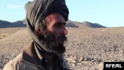 یو افغان کوچی