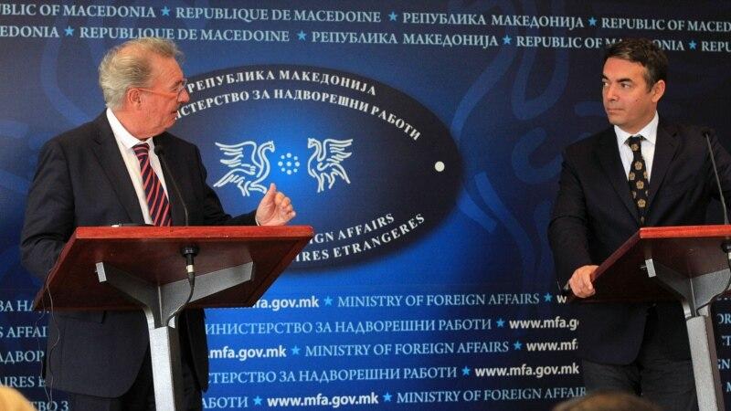 Димитров   Го охрабривме Нимиц в среда да излезе со првичен предлог за името