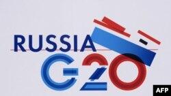 G20-nin Sankt Peterburqdakı sammitinin loqosu, 2013