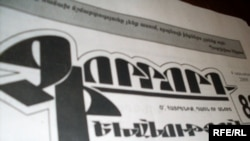 """An editor from """"Chorrord ishkhanutiun,"""" claimed government officials can present any critical report as defamatory."""