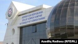 Azerbaijan -- Customs service in Baku, 18Nov2011