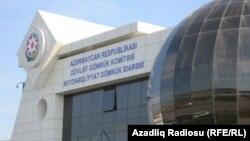 Azərbaycanda gömrük servisi