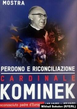 Кардинал Болеслав Коминек