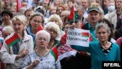 Электарат Лукашэнкі