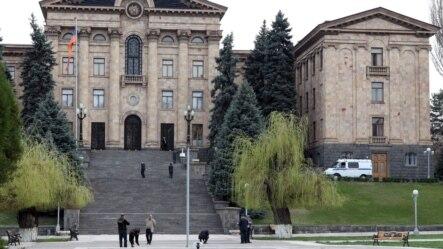Здание Национального Собрания Армени