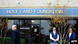 The Holy Land Foundation in Richardson, Texas