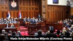 Parlament Srbije, ilustrativna fotografija