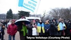 Мітинг на Марсовому полі в Петербурзі, 17 лютого 2014 року
