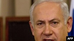 Netanyahu said any party that wants to end Israel's existence cannot be a partner for peace with the Jewish state.