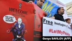 Акция за освобождение украинских заключённых в России. Киев, 14 июня 2018