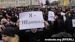 """""""Арамтамақ салығына"""" қарсы акцияға шыққан адамдар. Гомель, Беларусь, 19 ақпан 2017 жыл."""