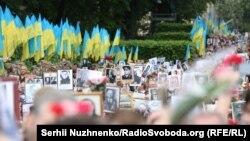 Акція до річниці перемоги над нацизмом у Другій світовій війні, Київ, 9 травня 2018 року