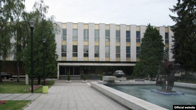 Zgrada Skupštine RS, arhiv