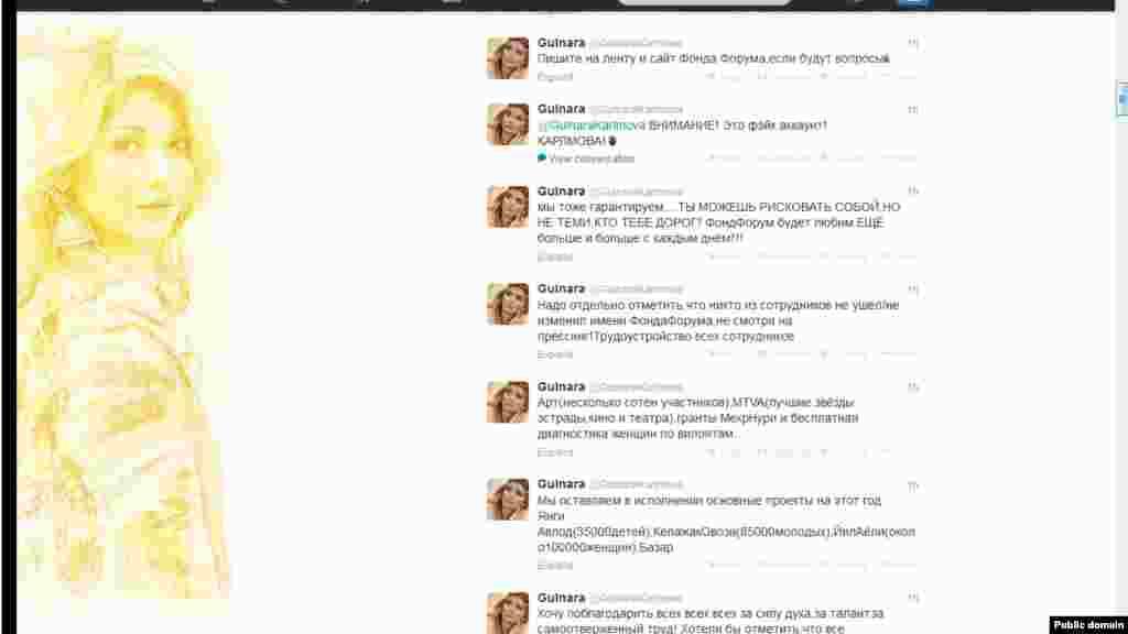 22 ноября в сети микроблогов Twitter был деактивирован аккаунт старшей дочери президента Узбекистана Гульнары Каримовой. Последнее сообщение появилось в четверг. В нем Каримова поблагодарила тех, кто следил за её твитами. Каримову, которую ранее считали вероятной преемницей своего отца на посту президента Узбекистана, в последнее время преследуют неприятности. В прошлом месяце прекратили вещание подконтрольные ей телеканалы и радиостанции, были арестованы приближенные к ней люди.