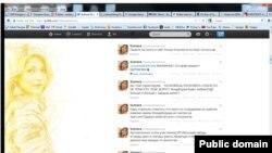 Скриншот деактивированного аккаунта дочери президента Узбекистана Гульнары Каримовой.