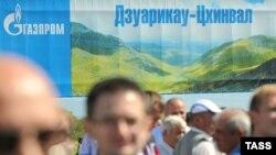 В 2009 году по газопроводу «Дзуарикау-Цхинвал» в Южную Осетию начал поступать российский газ, однако этот проект нельзя назвать реализованным в полной мере
