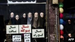 İranda mağaza