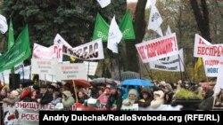 Підприємці протестують проти нового Податкового кодексу