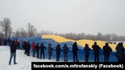 Активісти з прапором України на адмінкордоні з Кримом, 22 січня 2018 року