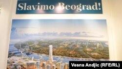 Reklamni plakat projekta Beograd na vodi