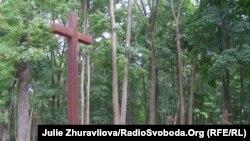 Цвинтар жертв тоталітаризму в П'ятихатках