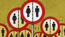 فرهنگ «محرم و نامحرم» چه اثری بر دختران ایرانی گذاشته است؟