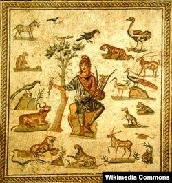 Байыркы грек мифтериндеги ырчы, музыкант Орфей жаныбарлардын курчоосунда. Байыркы Рим доорундагы таш полдогу мозаика.
