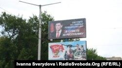 Биллборд с изображением главаря группировки «ДНР» в оккупированной Макеевке