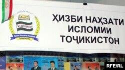 Тәжікстан парламентіне сайлауға түсіп жатқан саяси партиялардың жарнамалары. Душанбе, 20 ақпан 2010 жыл.
