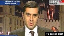 И.Окруашвили