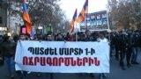 2018 թվականի մարտի 1-ի երթը Երևանում