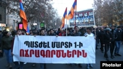Armenia - Opposition supporters mark the tenth anniversary of the 2008 post-election violence in Yerevan, 1 March 2018.