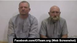 Григорий Цуркану (слева) и Роман Заболотний в плену у ИГ.