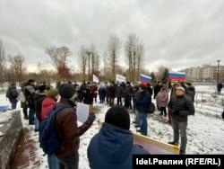 Протестующие вспомнили все громкие дела последнего времени
