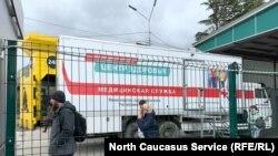 Абхазия, проверка на коронавирус